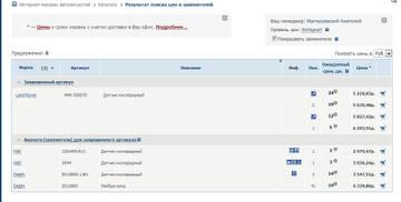 http://s8.uploads.ru/t/sUBOv.jpg