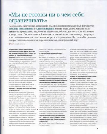 http://s8.uploads.ru/t/sV2L6.jpg