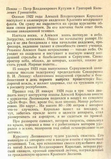 http://s8.uploads.ru/t/sb3ap.jpg
