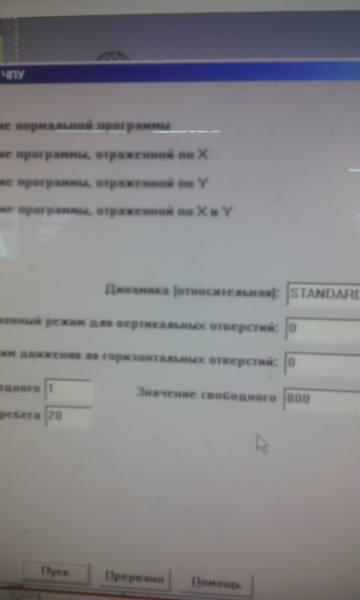http://s8.uploads.ru/t/skZLl.jpg