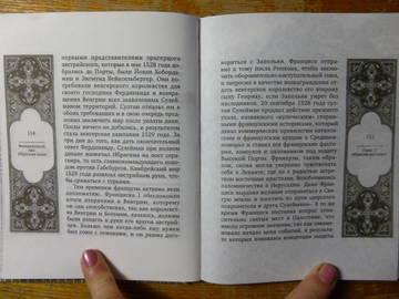http://s8.uploads.ru/t/slZ1i.jpg
