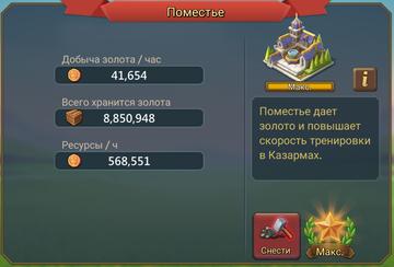 http://s8.uploads.ru/t/slu3w.png