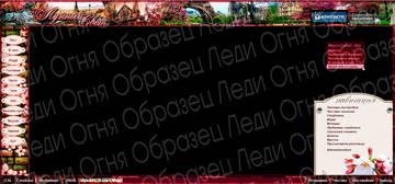 http://s8.uploads.ru/t/sqmIX.jpg