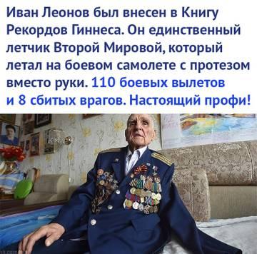 http://s8.uploads.ru/t/suUK0.jpg