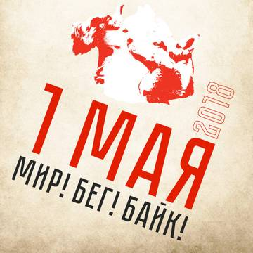 http://s8.uploads.ru/t/svC7T.jpg