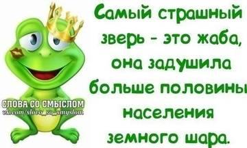 http://s8.uploads.ru/t/swDOH.jpg