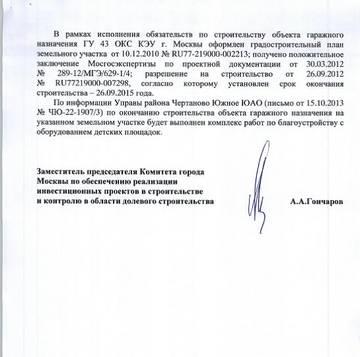 http://s8.uploads.ru/t/swICc.jpg