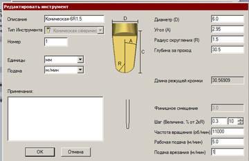 http://s8.uploads.ru/t/syuxZ.jpg