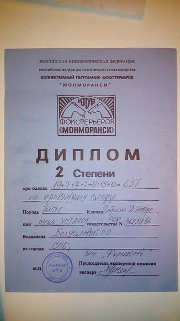 http://s8.uploads.ru/t/t52Tp.jpg
