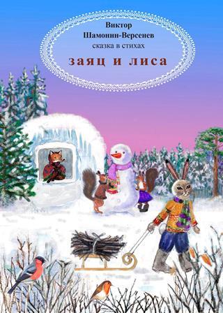 http://s8.uploads.ru/t/t5Rip.jpg