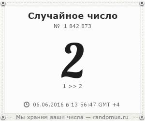 http://s8.uploads.ru/t/tD9OK.png