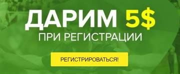 http://s8.uploads.ru/t/tFghG.jpg