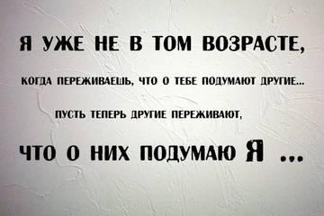 http://s8.uploads.ru/t/tHeuS.jpg