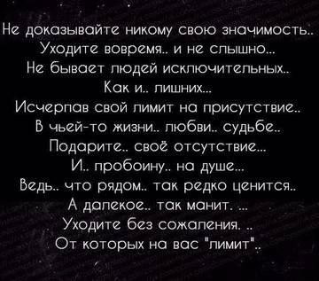 http://s8.uploads.ru/t/tIOBW.jpg