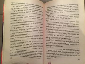 http://s8.uploads.ru/t/tJSZ4.jpg