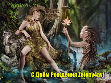 http://s8.uploads.ru/t/tJinN.jpg