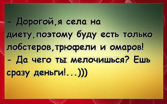 http://s8.uploads.ru/t/tKLup.jpg