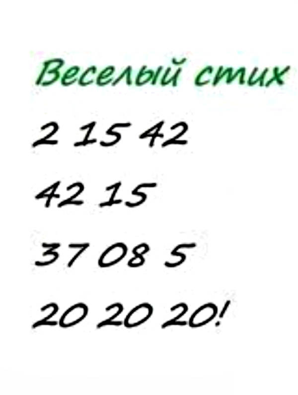 http://s8.uploads.ru/t/tO0uo.jpg