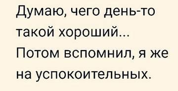 http://s8.uploads.ru/t/tOBgQ.jpg