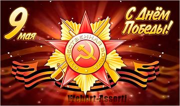 http://s8.uploads.ru/t/tOUp9.png