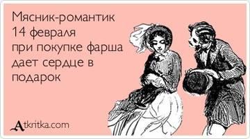 http://s8.uploads.ru/t/tWGsF.jpg