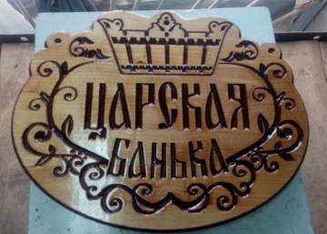 http://s8.uploads.ru/t/tXjlC.jpg