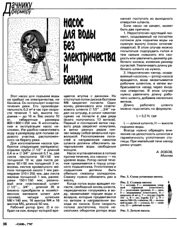 http://s8.uploads.ru/t/tZbQH.png