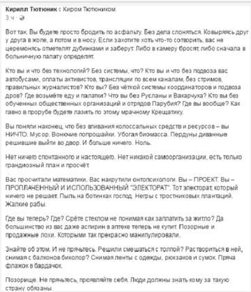 http://s8.uploads.ru/t/tbBI8.jpg
