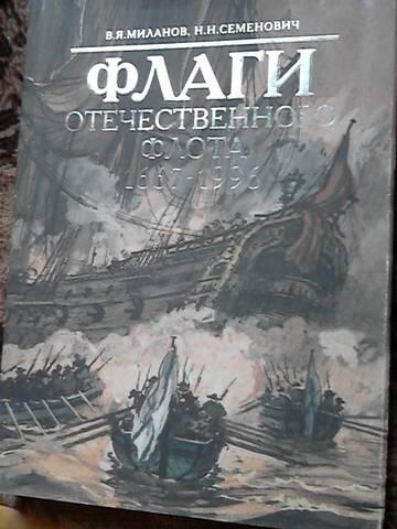 http://s8.uploads.ru/t/tbMIU.jpg