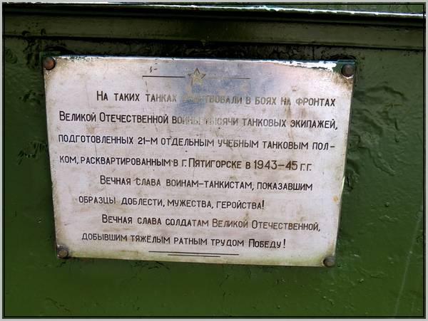 http://s8.uploads.ru/t/tfgDs.jpg