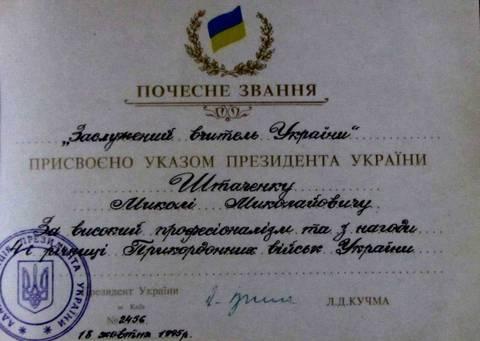 http://s8.uploads.ru/t/tkAqZ.jpg