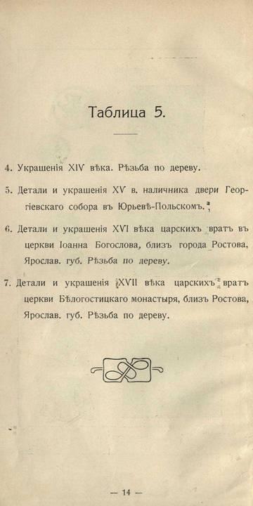 http://s8.uploads.ru/t/tpCRa.jpg