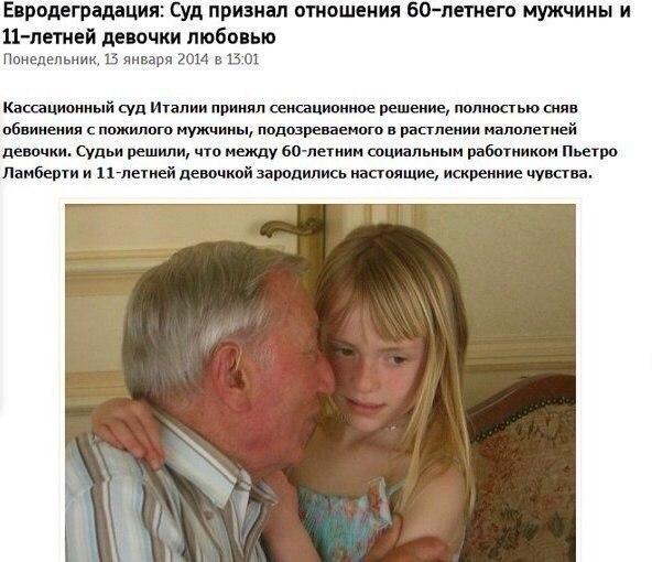 http://s8.uploads.ru/t/trIxp.jpg