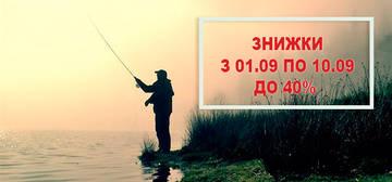 http://s8.uploads.ru/t/tubFi.jpg