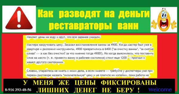 http://s8.uploads.ru/t/twxju.jpg