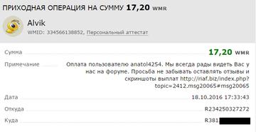 http://s8.uploads.ru/t/txA9c.png