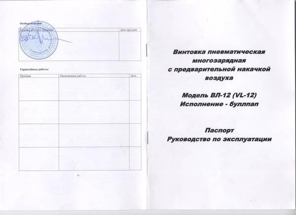 http://s8.uploads.ru/t/txuD4.jpg
