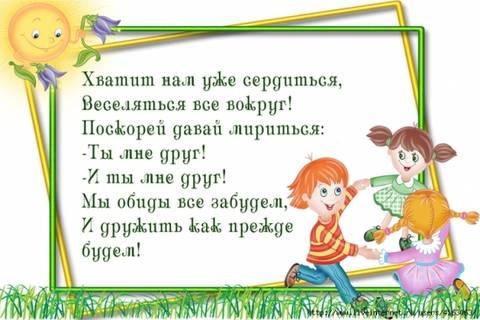 http://s8.uploads.ru/t/txvCi.jpg