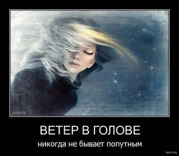 http://s8.uploads.ru/t/txwqV.jpg