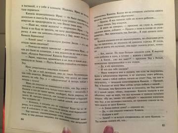 http://s8.uploads.ru/t/u1GVN.jpg
