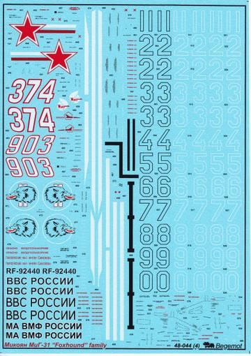 http://s8.uploads.ru/t/u2rVA.jpg