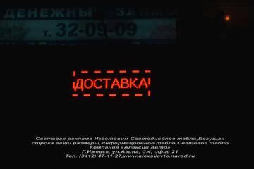 http://s8.uploads.ru/t/u7CYf.jpg