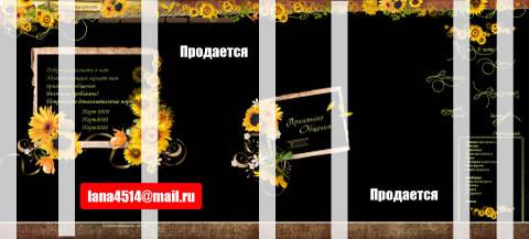http://s8.uploads.ru/t/u7jzo.jpg