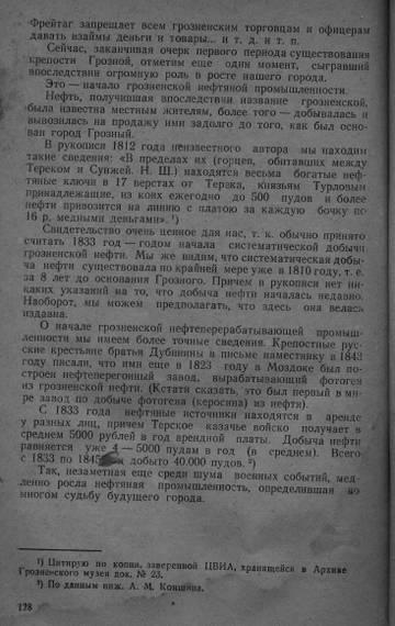http://s8.uploads.ru/t/uCE0o.jpg