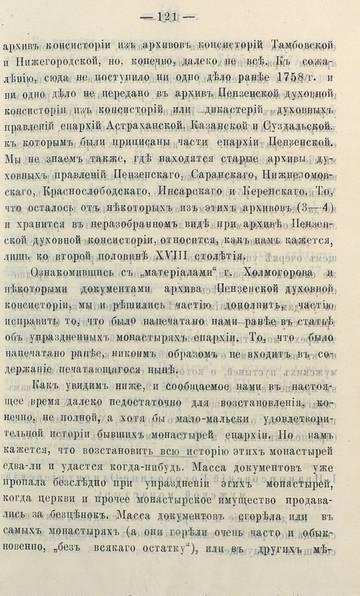 http://s8.uploads.ru/t/uCSLI.jpg