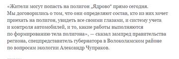 http://s8.uploads.ru/t/uIQxv.png
