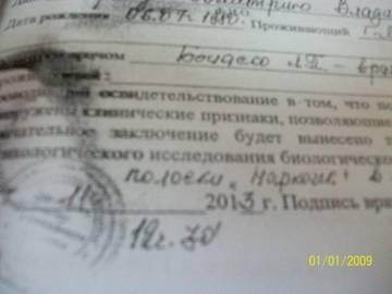 http://s8.uploads.ru/t/uLOrw.jpg