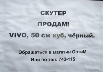http://s8.uploads.ru/t/uMGtN.jpg