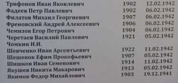 http://s8.uploads.ru/t/uNcJW.jpg