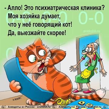 http://s8.uploads.ru/t/uOTcE.jpg